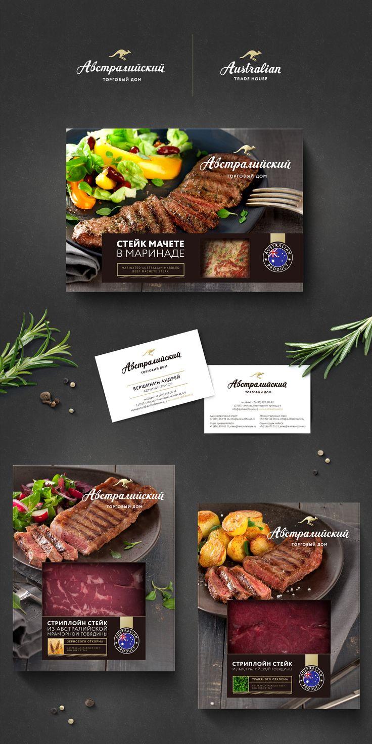 Австралийский торговый дом. Australian trade house. Logo. Packaging. Beef steak foodstyle