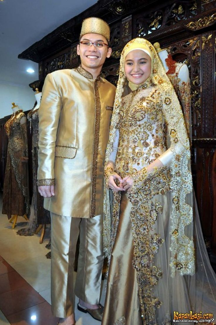 Muslim wedding, Indonesia