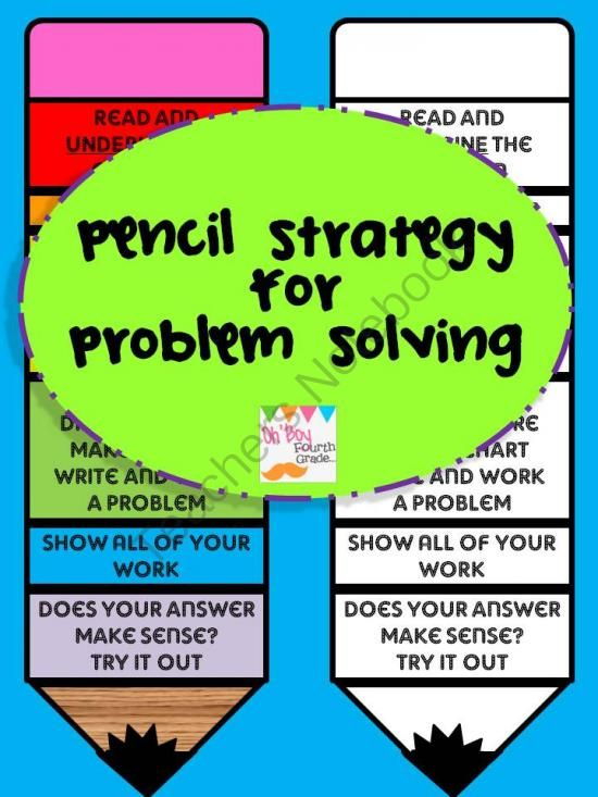 Pencil math strategy for problem solving from Oh Boy on TeachersNotebook.com (4 pages)