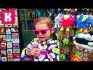 Завтракаем в отеле, покупаем сувениры и летим домой в Одессу Breakfast in the hotel and fly to Odessa, shopping in the Duty Free  Германия #9 летим домой завтрак и сладости в отеле покупаем сувениры и зайдём в дьюти Фри Спасибо, что смотрите мое виде...