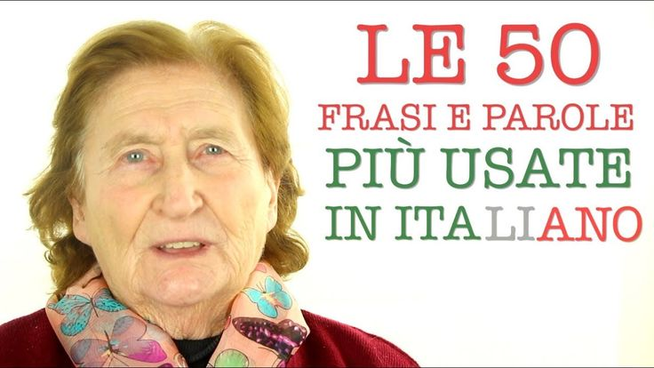 Learn Italian Books - 10 Best Textbooks to Learn Italian ...