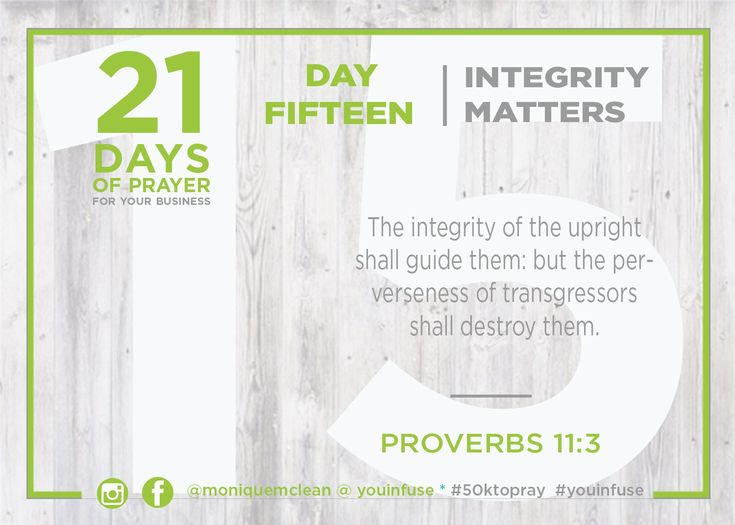 #Day15 #21Daysofprayer #integrity #wisdom #repercussions #ramifications  Integrity is doing things consistently when no one is watching you. You are the same all the time, not just when the world is watching. Not only that when you step away from integrity there are results where cause and effect kick into play. Most people want to be pragmatic and say the ends justify the means but that is simply an excuse to do what you want and boils down to pride and selfishness. As Bob Jones Senior…