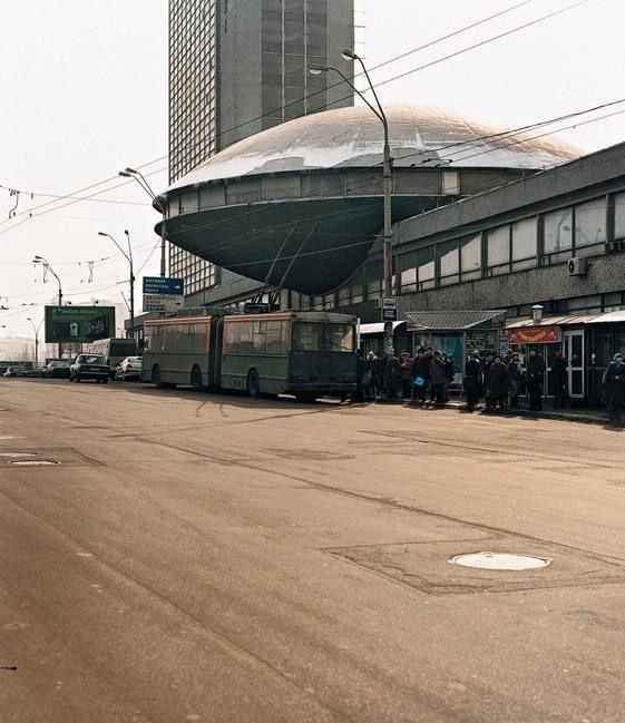 Украинский институт научно-технических исследований. Киев, Украина, 1971 год.