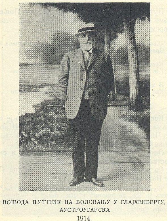 Војвода Путник на лечењу у Глајхенбергу током 1914. године