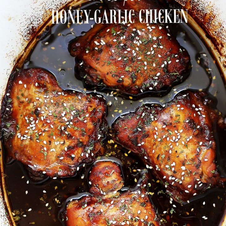 how to make honey garlic chicken breast