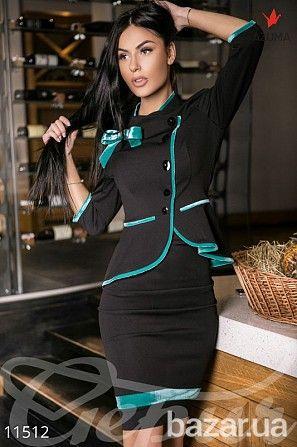 Деловой костюм - Женская одежда Кременчуг на Bazar.ua