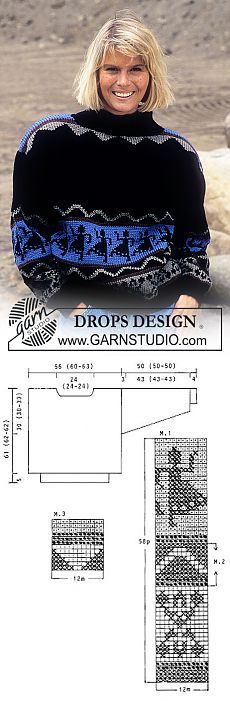 "DROPS jumper with pattern borders in ""Alaska"". ~ DROPS Design"