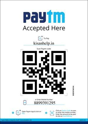 Kisan Help Line | Kisan Call Center :<br>Call for Help: 8899391295
