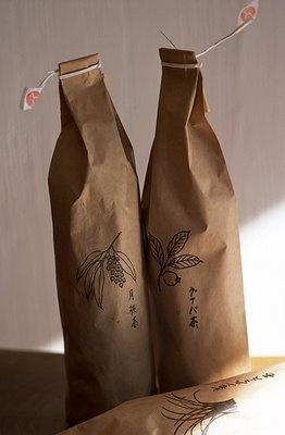 Love this simple, textural bottle packaging