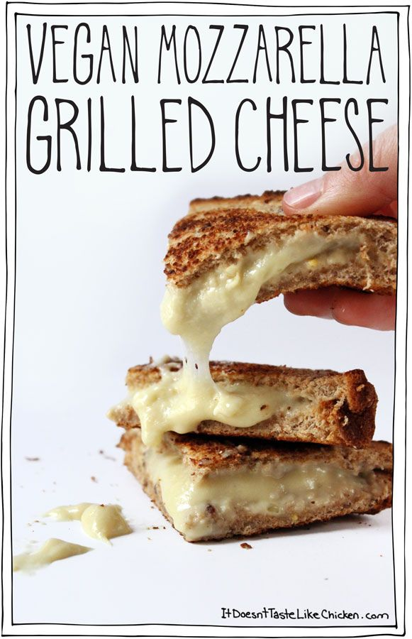 Yes this is really vegan! Vegan Mozzarella Grilled Cheese sandwich where have you been all my life? The cheese only takes 15 minutes to make, and is so melty and stretchy. Yum! #itdoesnttastelikechicken