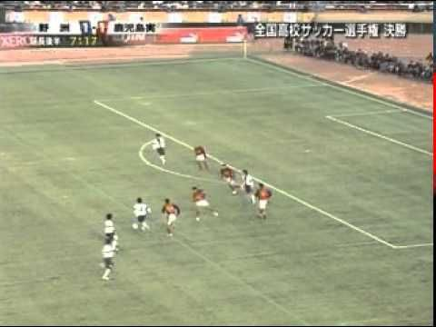 高校サッカー決勝 Best goal in history of Japanese high school football