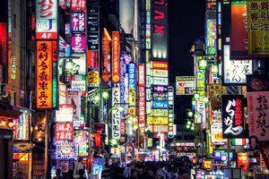 Barrios de Tokyo
