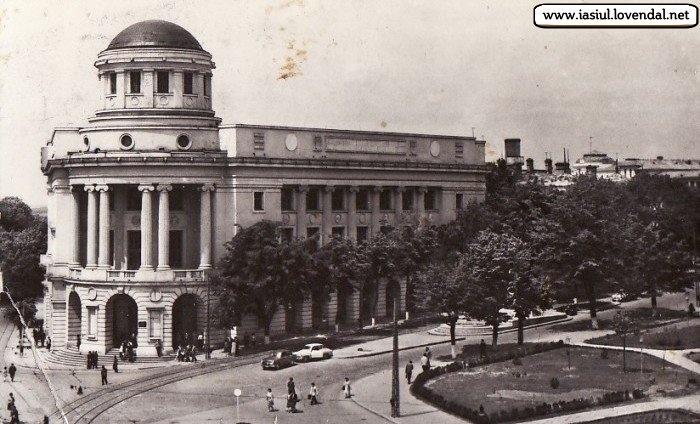 Biblioteca Central Universitara, Iasi, 1960