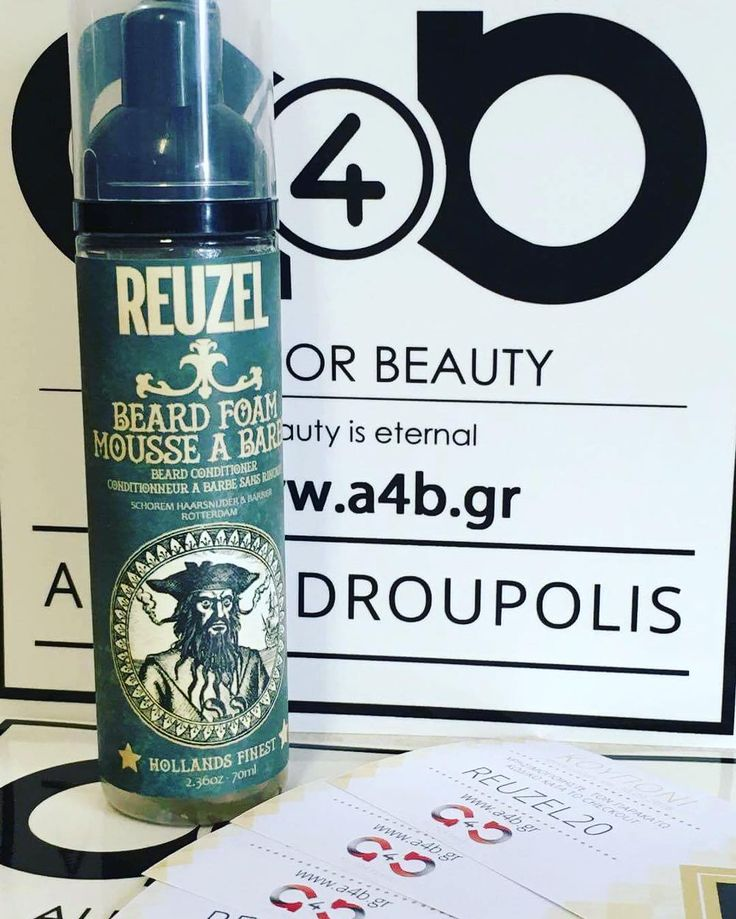 #a4bgr #eshop #beautyproducts #reuzel #beardfoam #beardcare #formen #forgentlemen