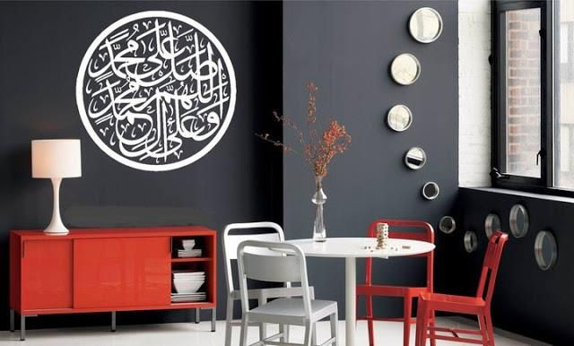 a touch of modern to islamic architecture/interior