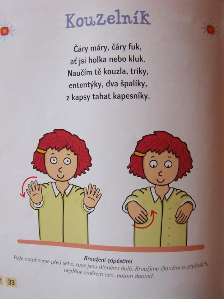 carymary