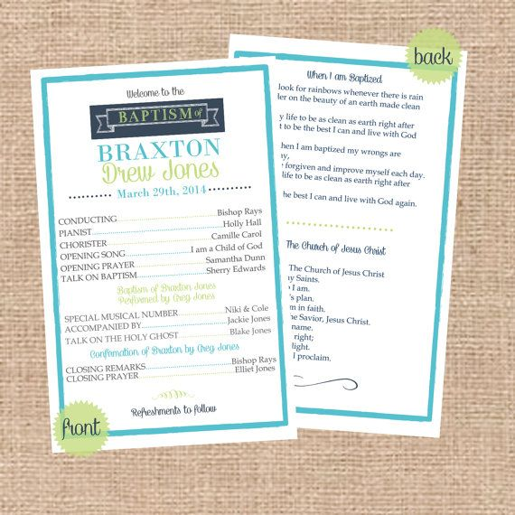 Custom Printable LDS Baptism Program by DigiDoodlesStudio on Etsy, $12.00