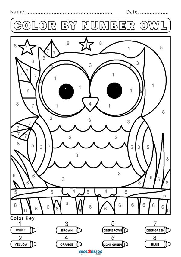 Free Color By Number Worksheets Cool2bkids In 2020 Free Coloring Pages Coloring Pages Printable Coloring Pages