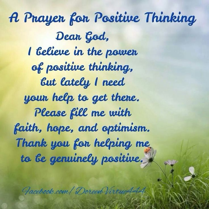 A PRAYER FOR POSITIVE THINKING | QUOTES & THOUGHTS ...