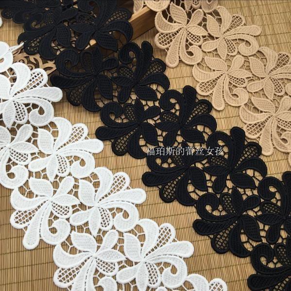 13cm/彩色牛奶丝加密蕾丝刺绣水溶条码花朵花边/DIY手工服装辅料