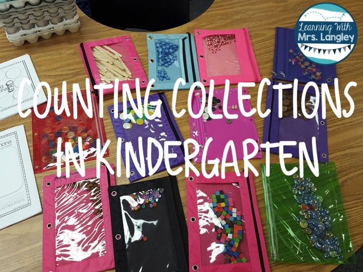 Counting Collections in Kindergarten and a FREEBIE!