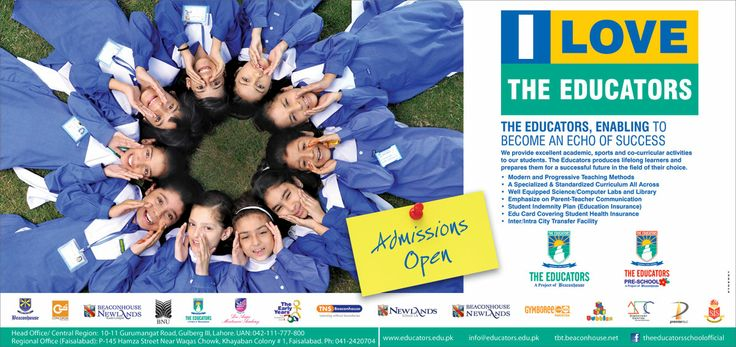 "Print ad for ""I Love The Educators"" campaign 2014 published in The News and The Express newspaper on February 16, 2014."
