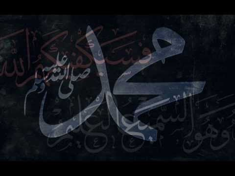 Salavat ı Şerife - YouTube
