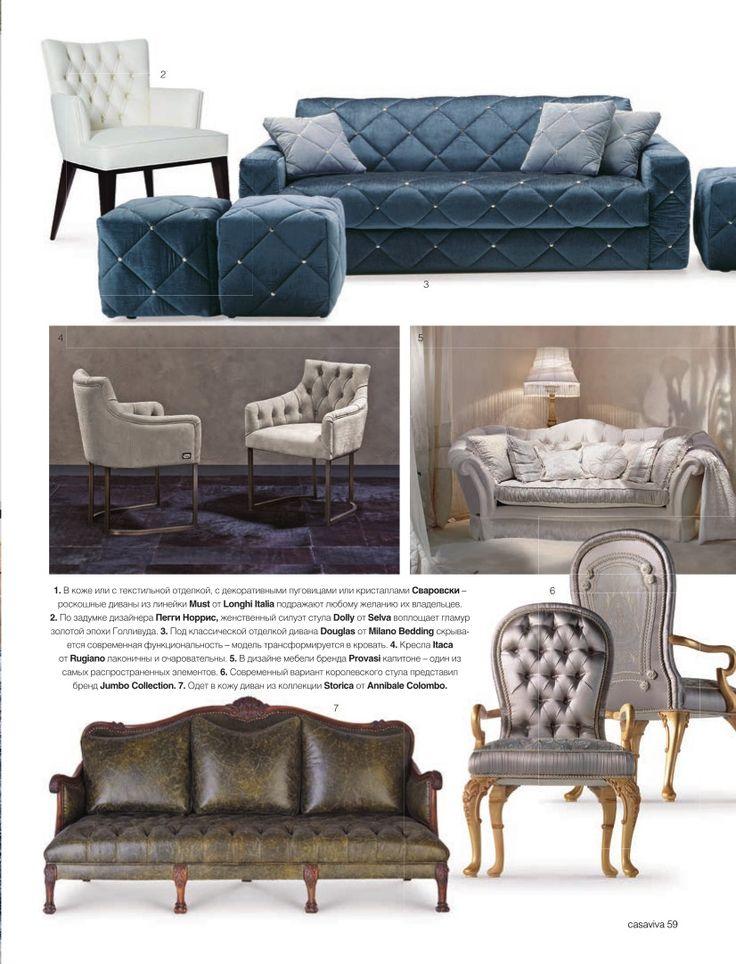 Casaviva Russia - sofa bed Douglas http://www.milanobedding.it/divaniletto/#/it/collections/all/Douglas