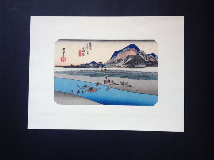 Genuine Japanese Woodblock prints by Hiroshige