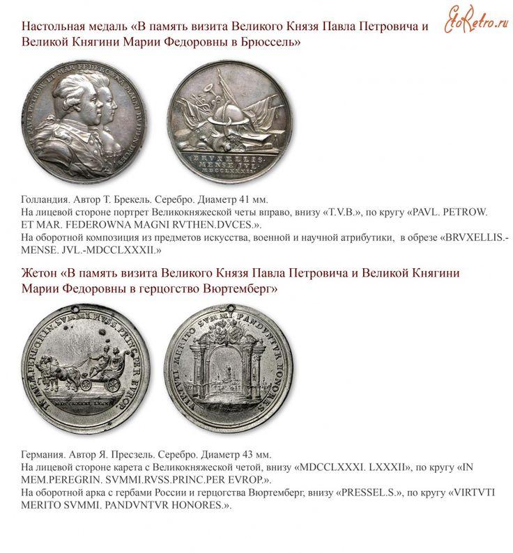 французские старинные монеты фото