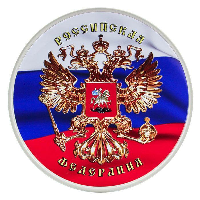 русская федерация картинки него говорили