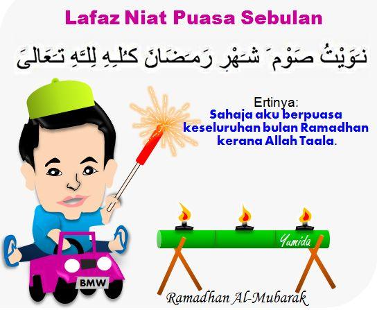 doa puasa sebulan ramadhan
