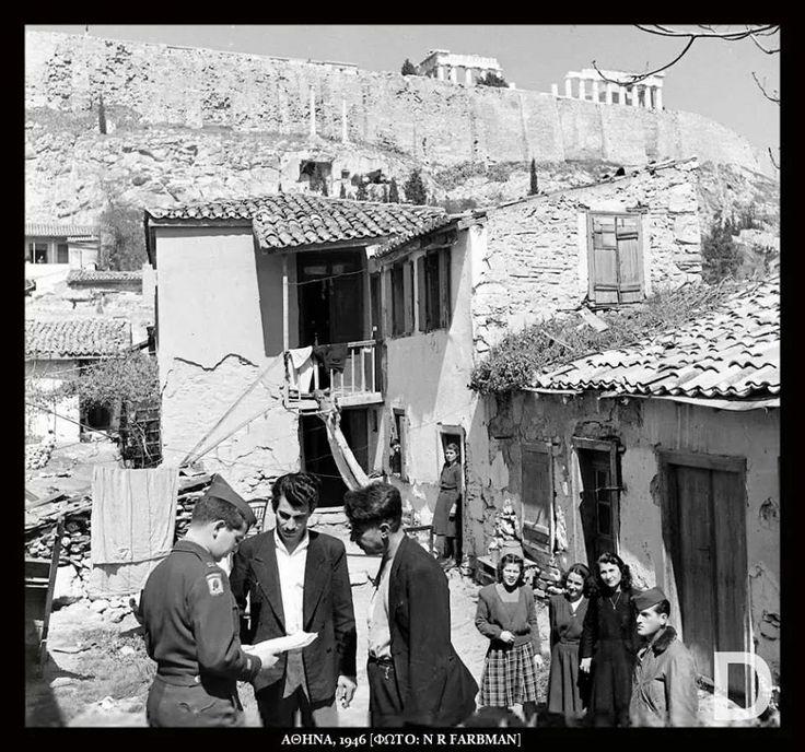 Plaka,Athens 1946