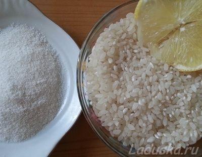 домашние рисовые скрабы для кожи лица