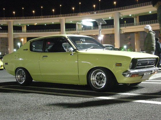Datsun 120Y use to have a Datsun 510 till I totaled it ...