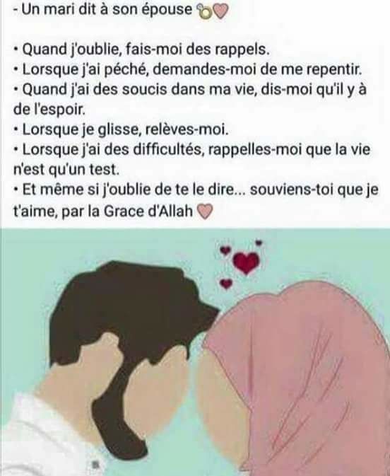 Rencontrer un homme pieux islam