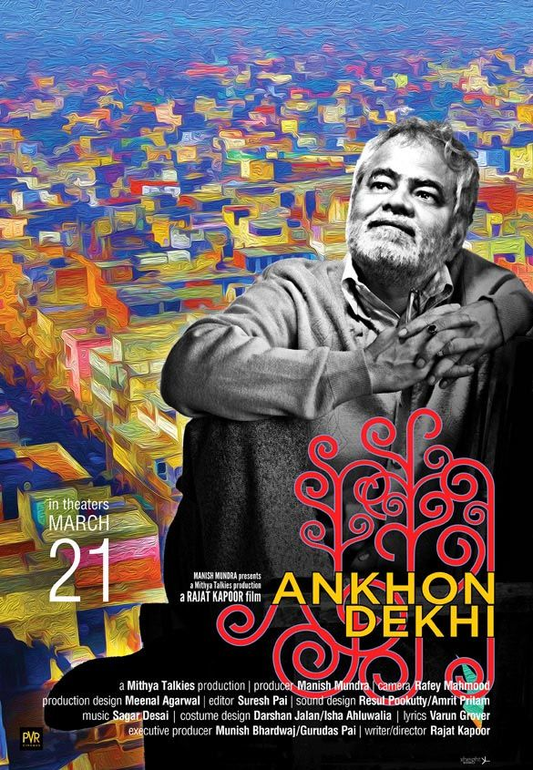 Ankhon Dekhi | [21-Mar-2013] | Language: Hindi | Genres: #Comedy #Drama | Lead Actors: Sanjay Mishra, Seema Pahwa, Rajat Kapoor | Director(s): Rajat Kapoor | Producer(s): Manish Mundra | Music: Sagar Desai | Cinematography: Rafey Mehmood | #cinerelease #cineresearch #cineoceans #offbeatmovie #2014cinema #AnkhonDekhi