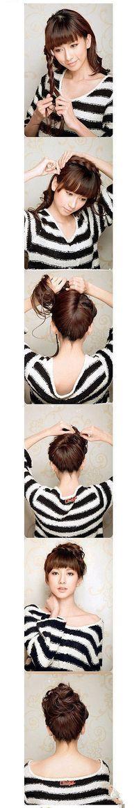 Gotta try this!: Messy Bun, Hairstyles, Hair Styles, Hair Do, Braided Bun, Updo