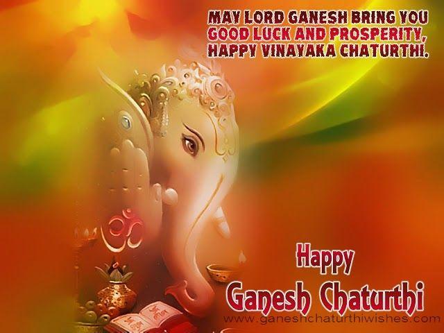 Happy Ganesh Chaturthi Quotes 2017