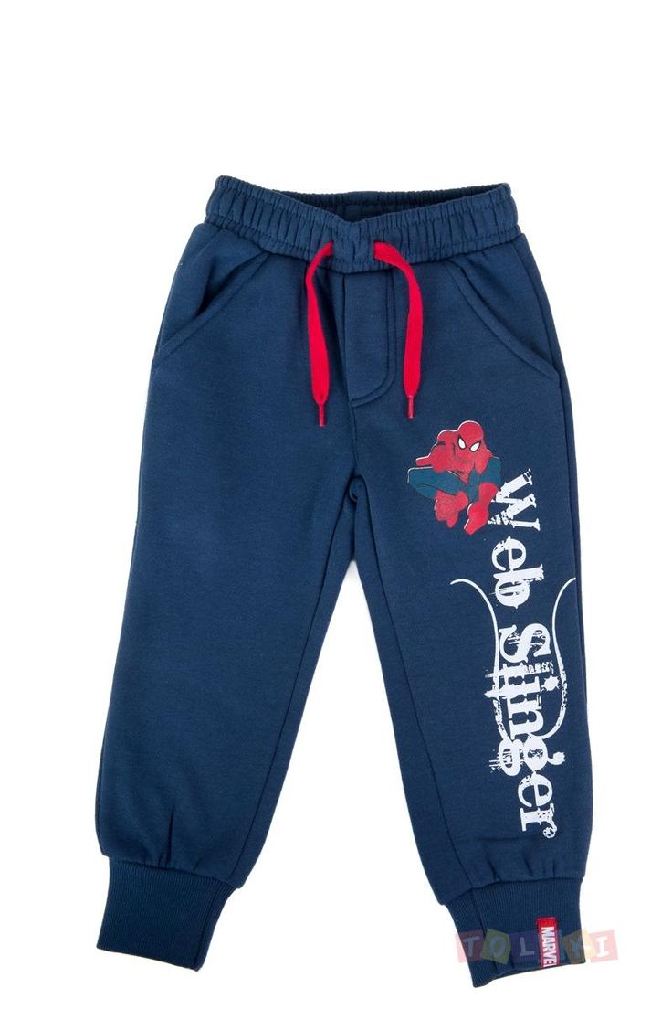 Jogging Spider-Man bleu foncé. Trop pratique pour les activités périscolaires ! https://www.toluki.com/prod.php?id=999 #Toluki  rentrée scolaire, fourniture et vetement D'autres modèles sont disponibles dans notre boutique en ligne