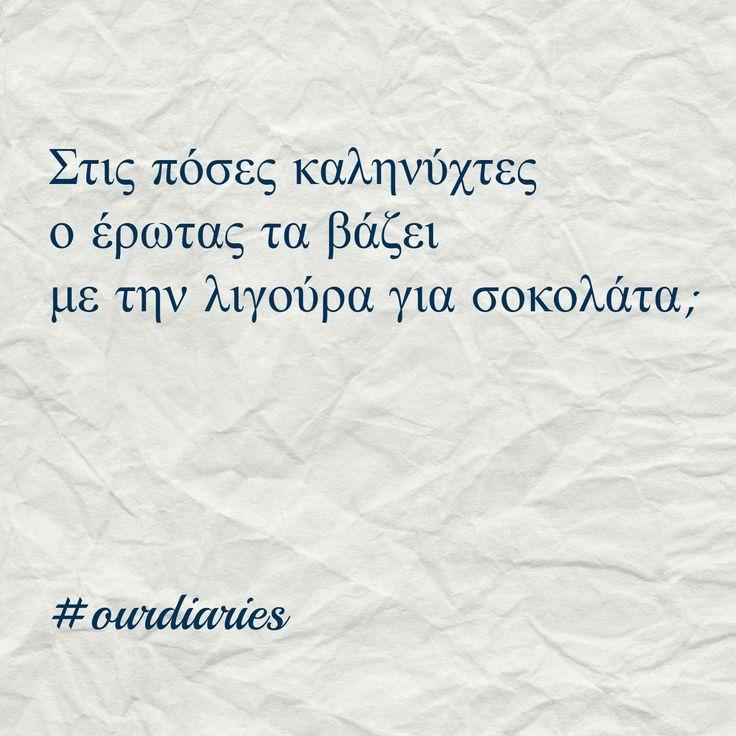 #ourdiaries https://www.facebook.com/beautydiariesblog