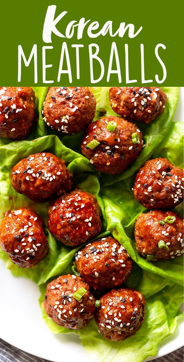 Korean Meatballs Recipe In 2020 Recipes Beef Recipes Ground Beef Recipes Easy