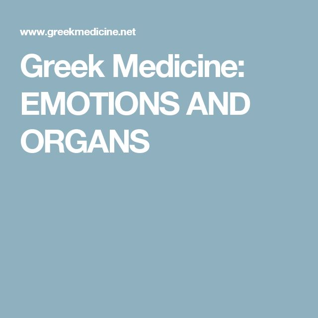 Greek Medicine: EMOTIONS AND ORGANS