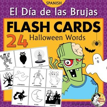 da de las brujas spanish halloween flash cards memory game spanish vocabularyvocabulary wordsflashmemory - Halloween Vocab Words