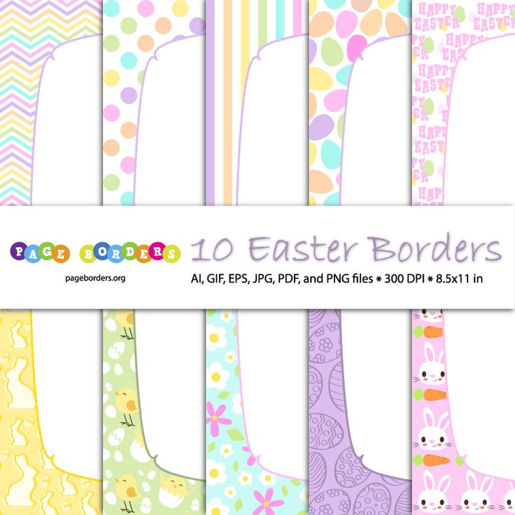 758 best Page Borders and Border Clip Art images on Pinterest - border paper template