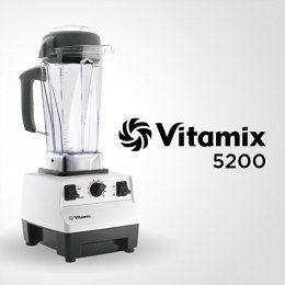 WIN 1 of 3 Vitamix 5200 machines to celebrate the launch of The Blender Girl Smoothies app. Open to residents of USA and Canada. Good luck!