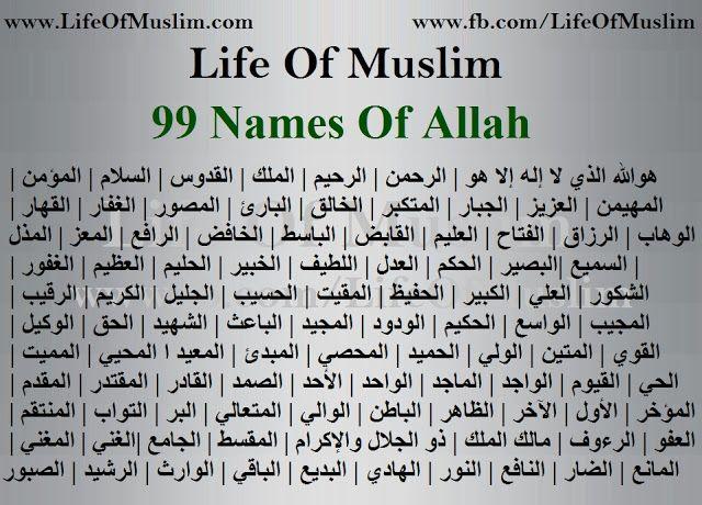22 Al-Khafid/A Megalázó Vajon nem láttad-e, hogy Allah előtt borul le mindenki, aki az egekben és aki a földön van, továbbá a Nap, a Hold, a csillagok, a hegyek, a fák, az állatok és az emberek között is sokan. Ám sokan érdemlik meg a büntetést. Akit Allah megaláz, annak nem akad senki, aki büszkévé tenné. Allah megteszi azt, amit akar. Q. 22.18