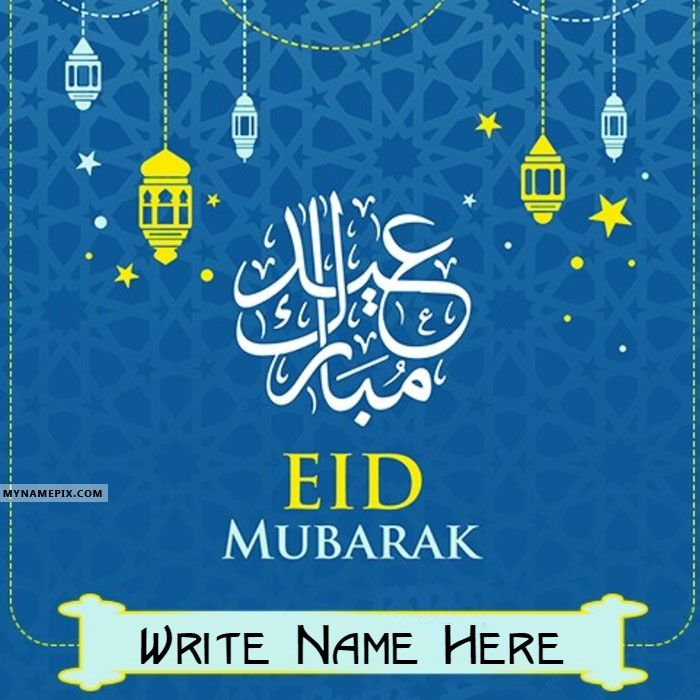 Pin On Eid Ul Fitr Wishes And Cards