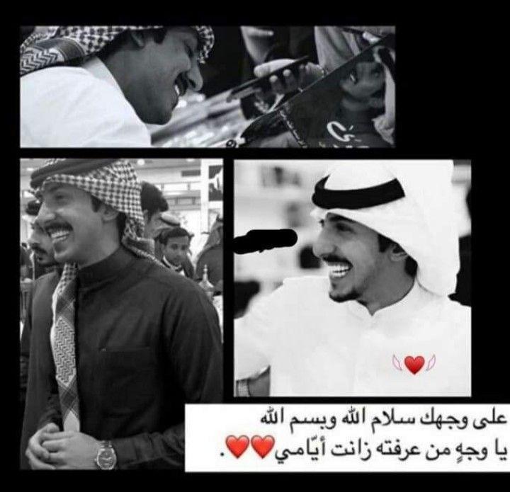 Love Quotes Photos Funny Arabic Quotes Arabic Love Quotes