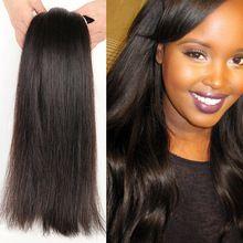 4 Bundles With Closure Brazilian Virgin Human Straight Hair Bundles 8A Grade Human Hair Extentions 4PCS A Lot For Cheap Sale